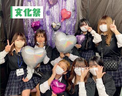 ASU☆FES(体育祭)