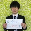 佐藤 英樹先生