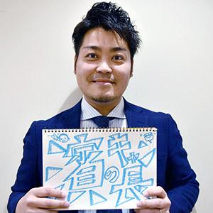 太田 亮一先生