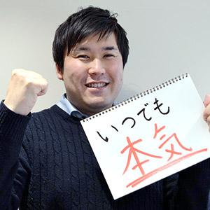 横矢 翔吾先生