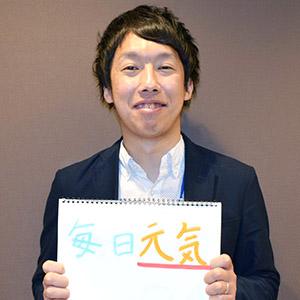 長谷川 力先生