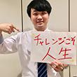 長谷川 啓介先生