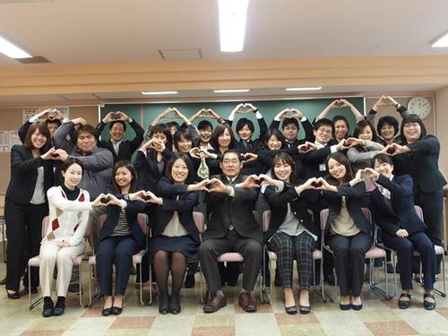 大阪教員写真ハート.jpgのサムネイル画像