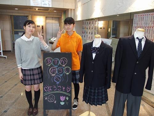 20150627学校相談会 (1).jpgのサムネイル画像