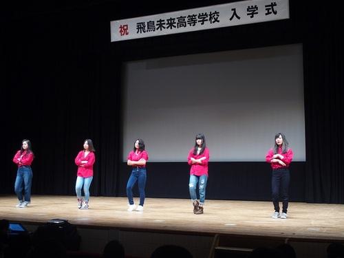 入学式➁ 大阪.JPG