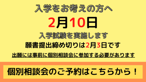 OH‐2016.09.13‐1.png