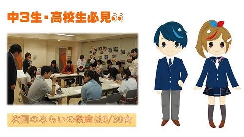 HP用画像・サムネイル(0612篠原).jpg