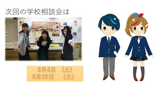 HP用画像・サムネイル(0801篠原).jpg