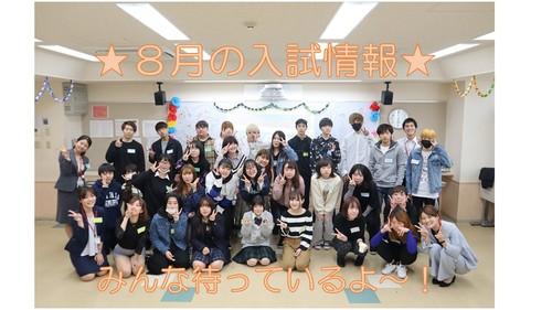 2019.7.28大阪①.JPG