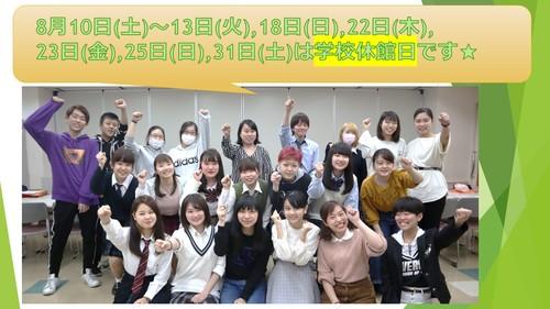 2019.8.9大阪①.JPG