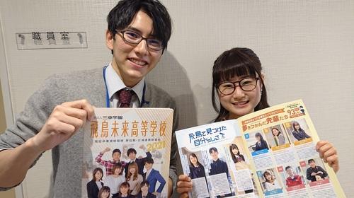 名古屋・卒業生.JPG