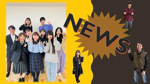 【サムネ】学校相談会お知らせ用.jpgのサムネイル画像