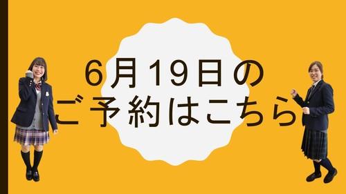 6.19予約フォーム②.jpg