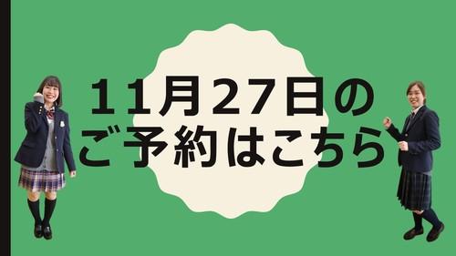 10月27日.jpg