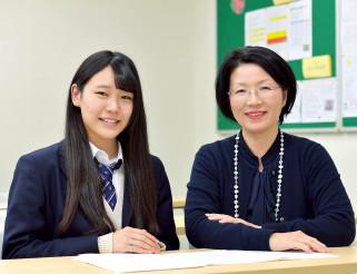 飛鳥 未来 高等 学校 横浜 キャンパス