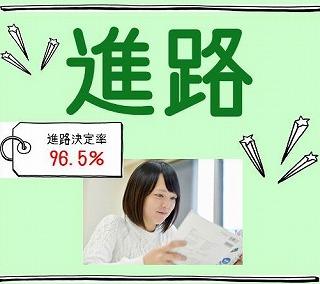 nagoyaHP1.jpg