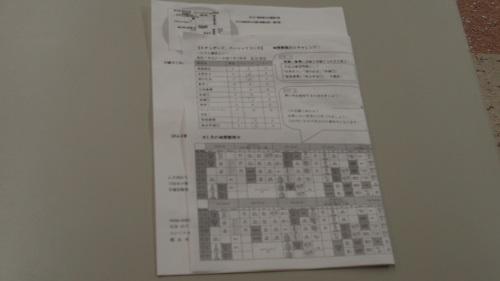 o-h106コース体験会③.JPG