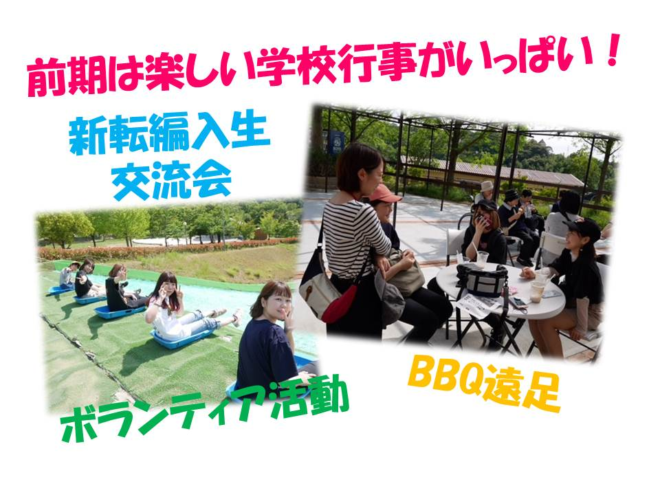 oh201903194月入学 (3).JPG