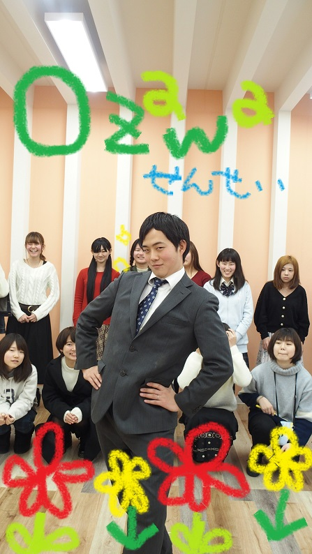 ohozawa.JPG