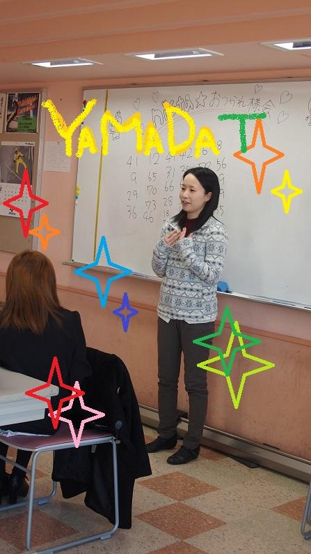 ohyamada.JPG