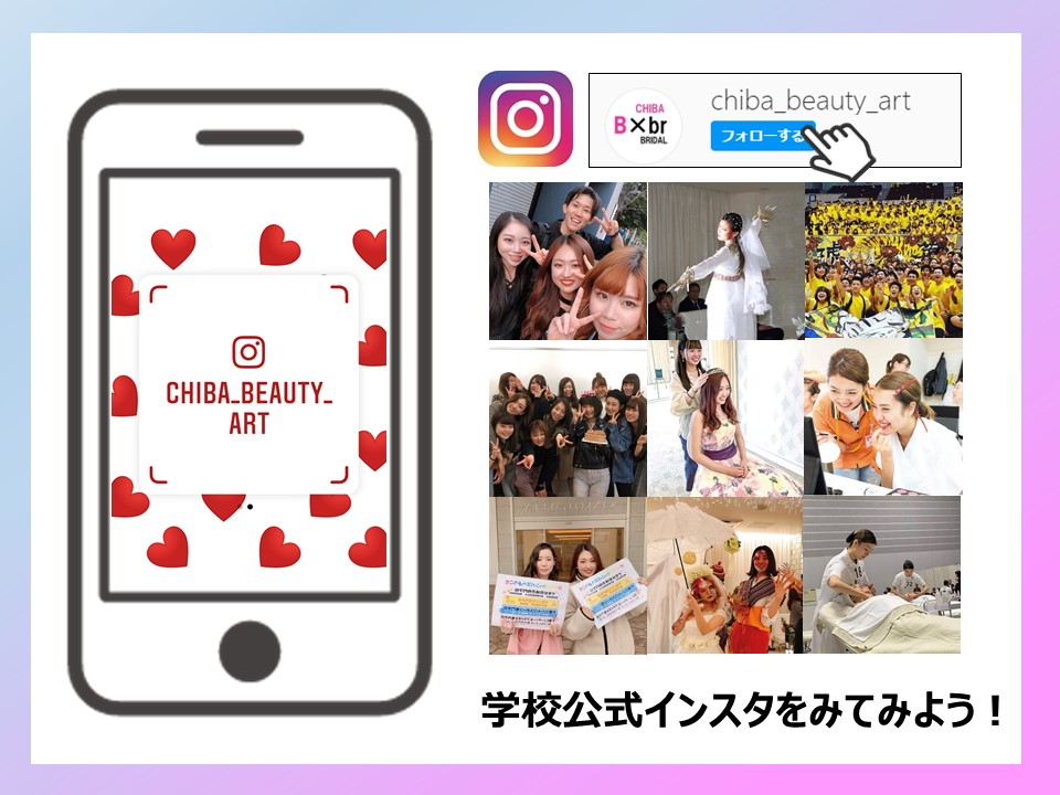【CBBB】インスタ3.jpg