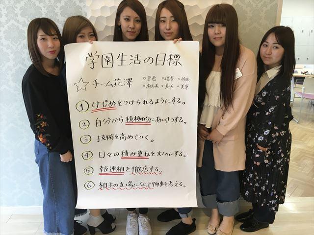 20170414_073851945_iOS_R.jpg