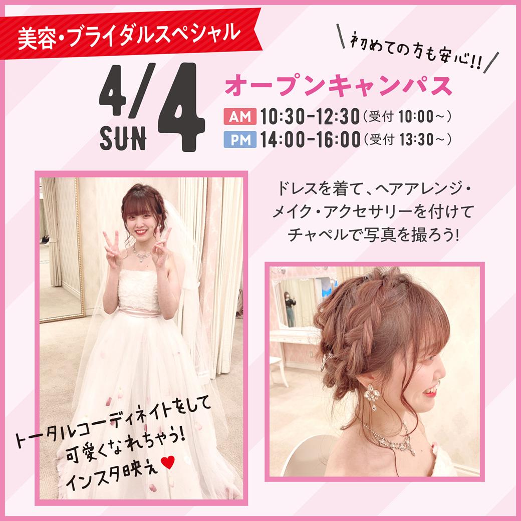 ChibaB_0404.jpg