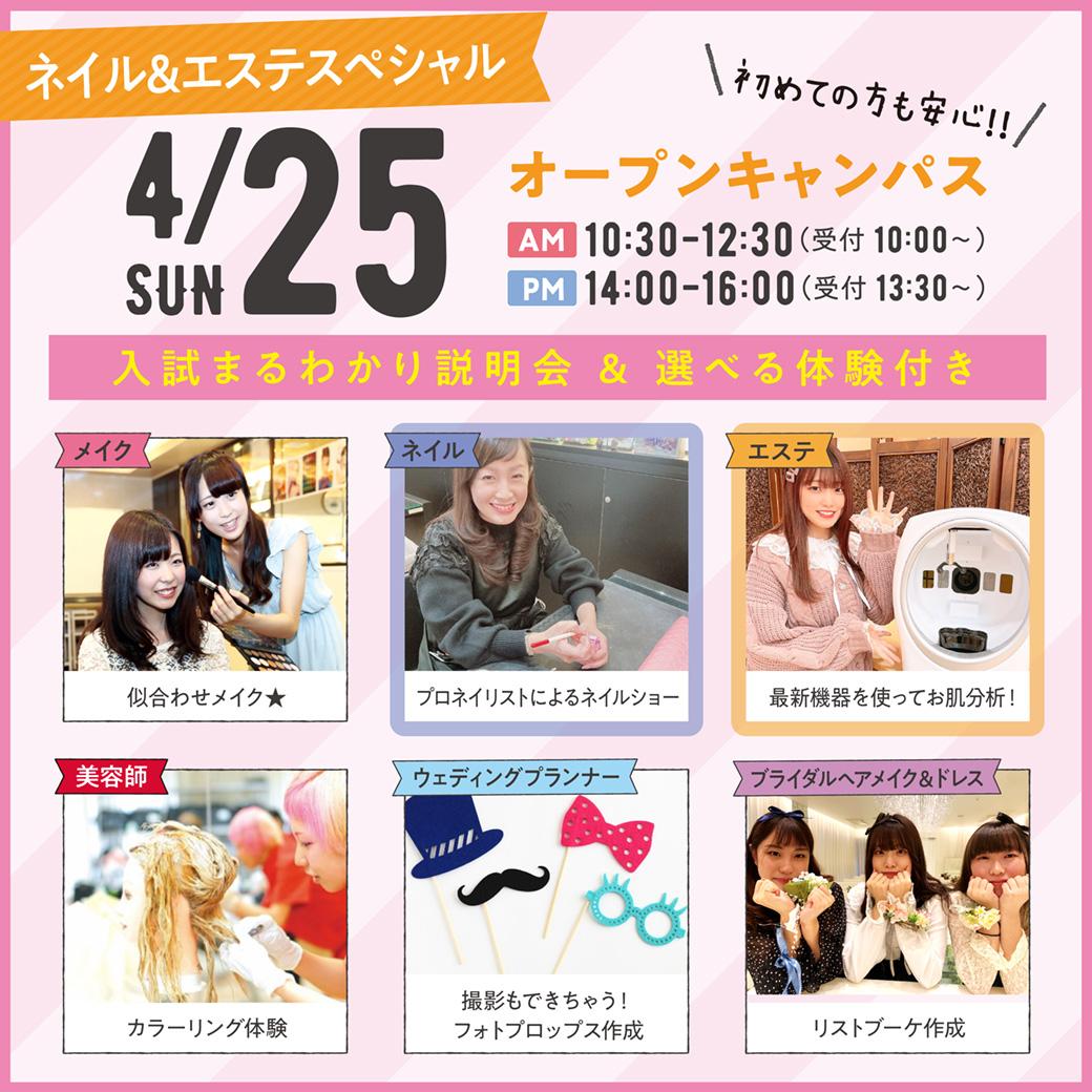 ChibaB_0425.jpg