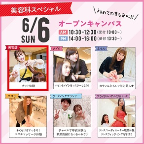 ChibaB_0606.jpg