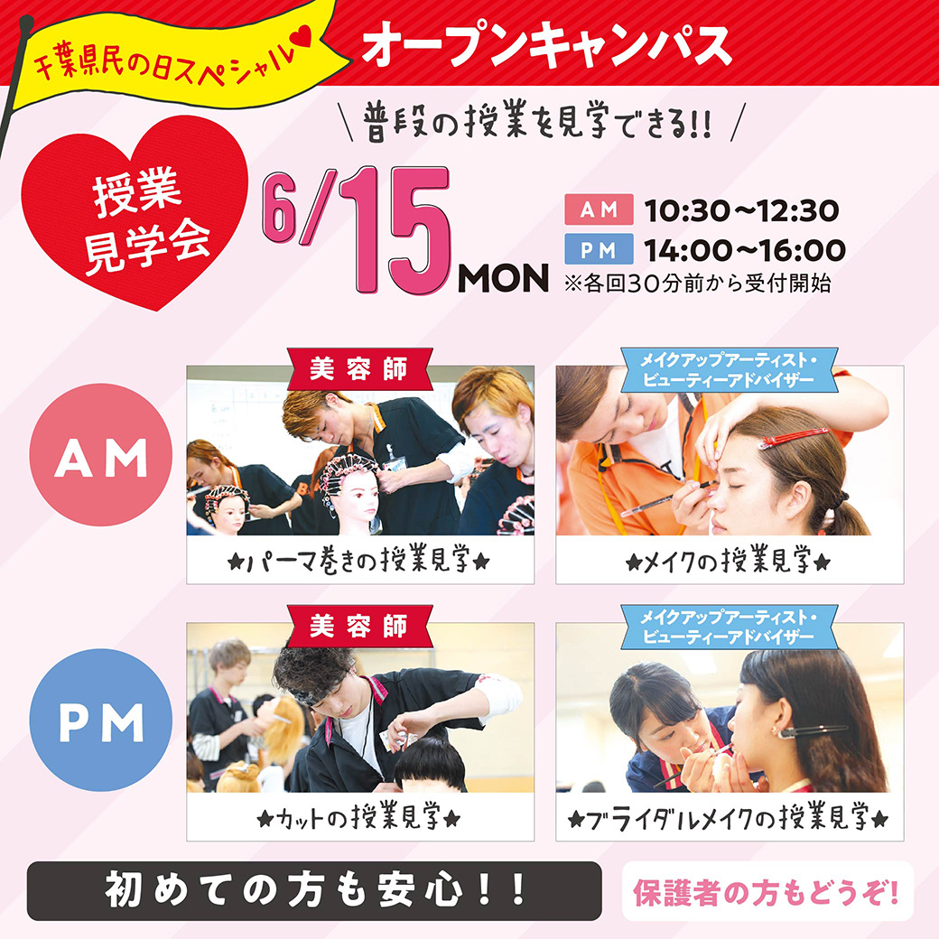 ChibaB_0615B.jpg