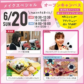 ChibaB_0620.jpg