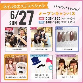 ChibaB_0627.jpg