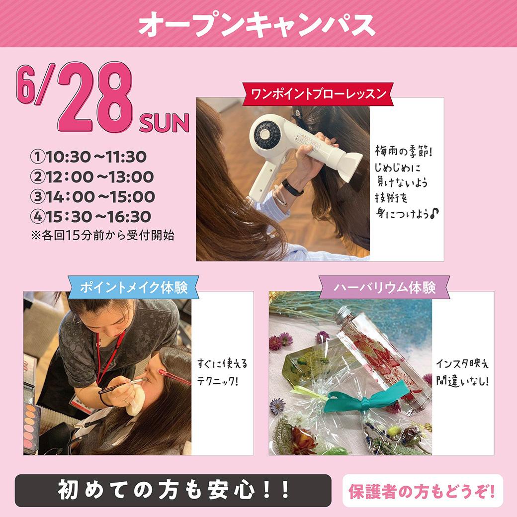ChibaB_0628B.jpg