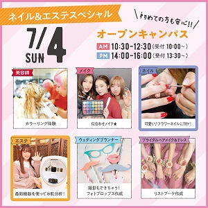 ChibaB_0704.jpg