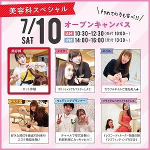 ChibaB_0710.jpg