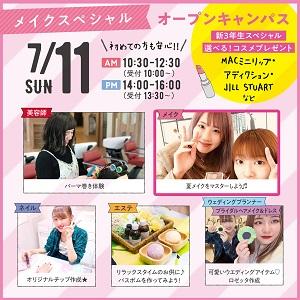 ChibaB_0711.jpg