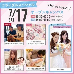 ChibaB_0717.jpg