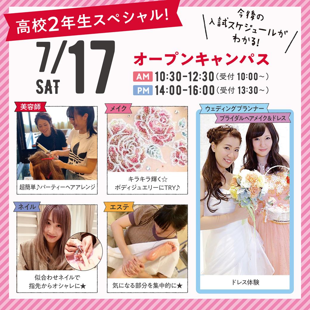 ChibaB_0717ko2.jpg