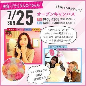 ChibaB_0725.jpg