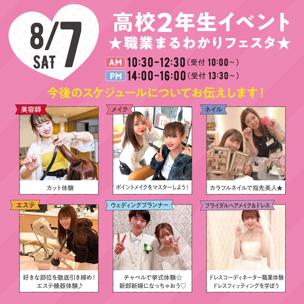 ChibaB_0807ko2.jpg