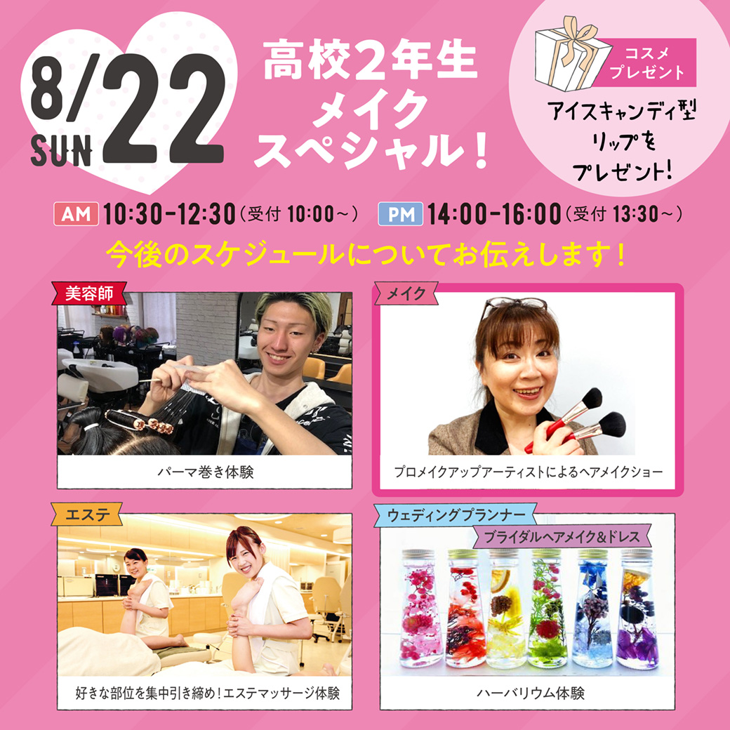 ChibaB_0822ko2.jpg