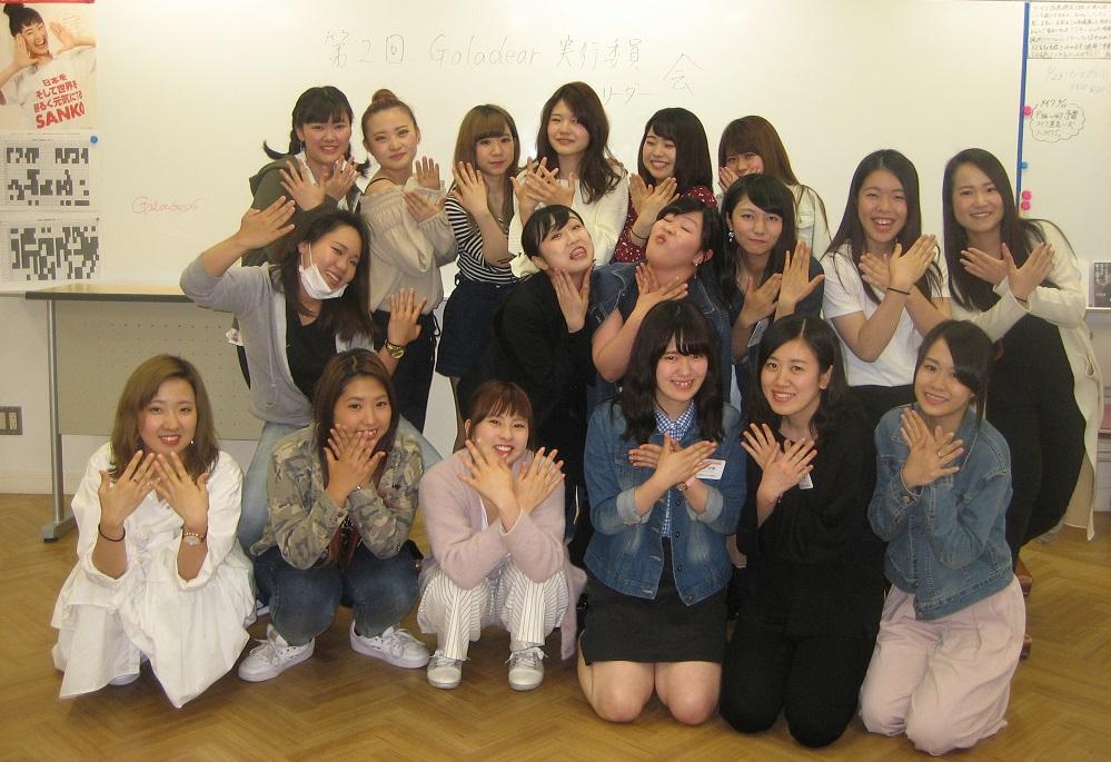 Galadear実行委員チームリーダー.jpg