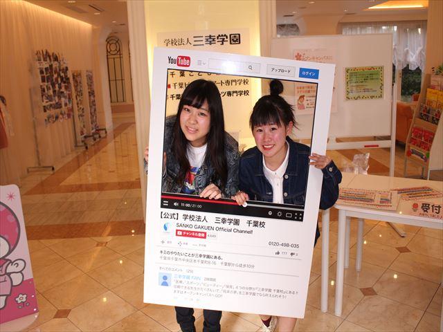 IMG_7735_R.JPG
