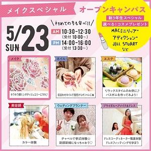 ChibaB_0523.jpg