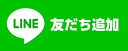 line-thumb-320xauto-73998.png
