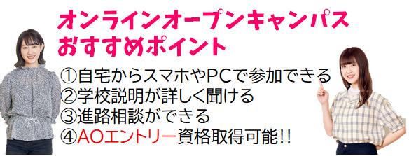 おすすめポイントM.png