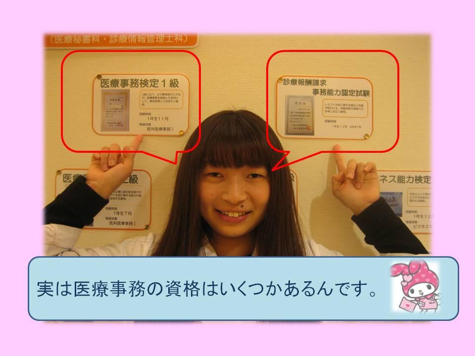 HP資格.jpg