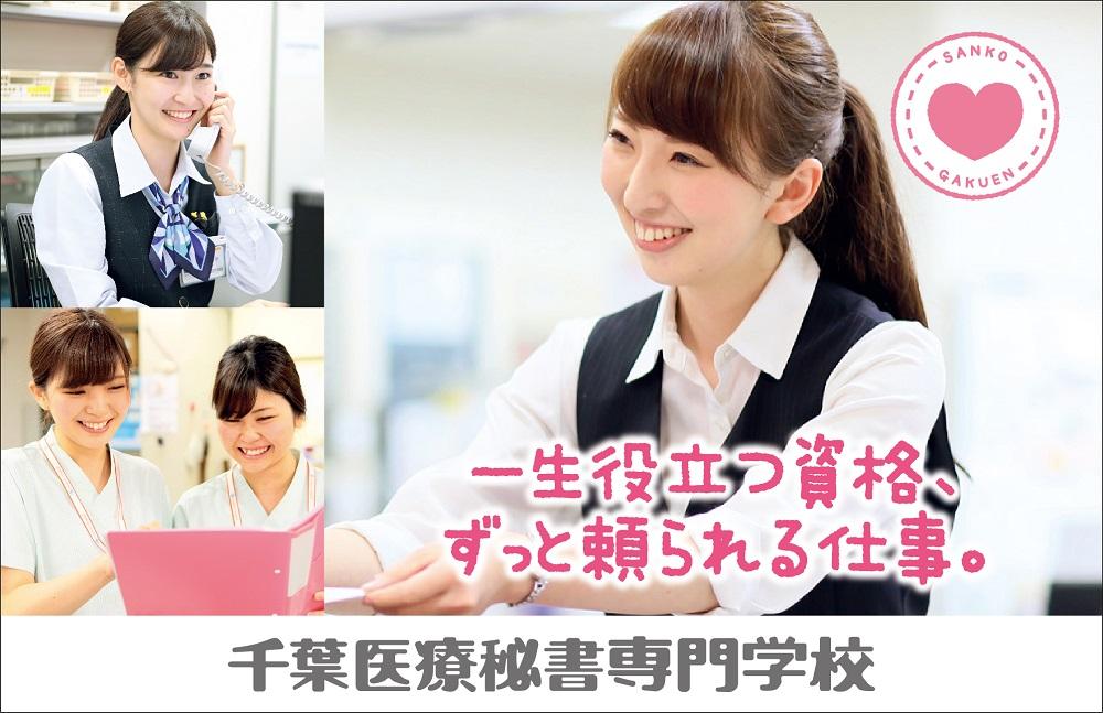 19ad_校名有りa_CHU_大-01.jpg