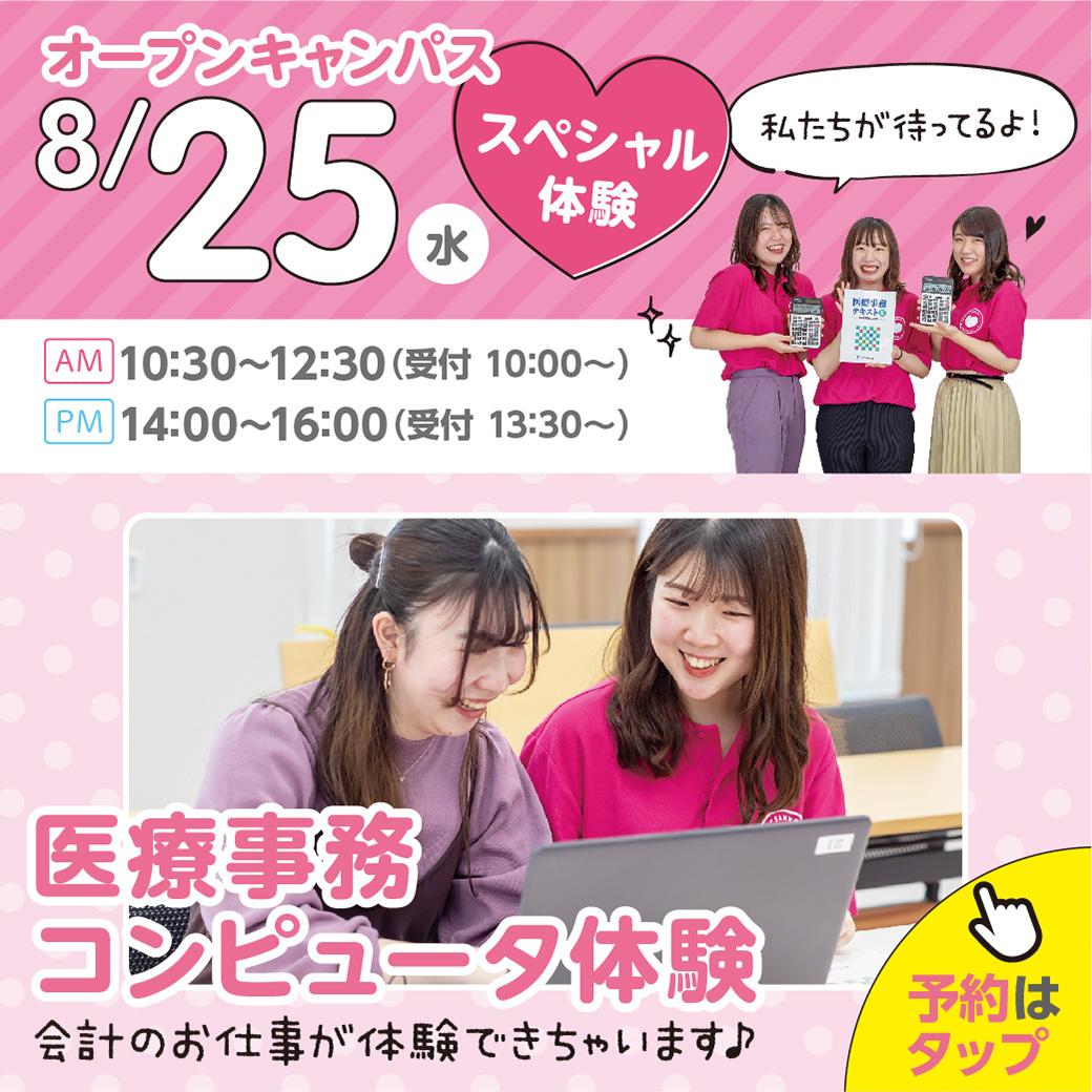 ChibaM_0825.jpg