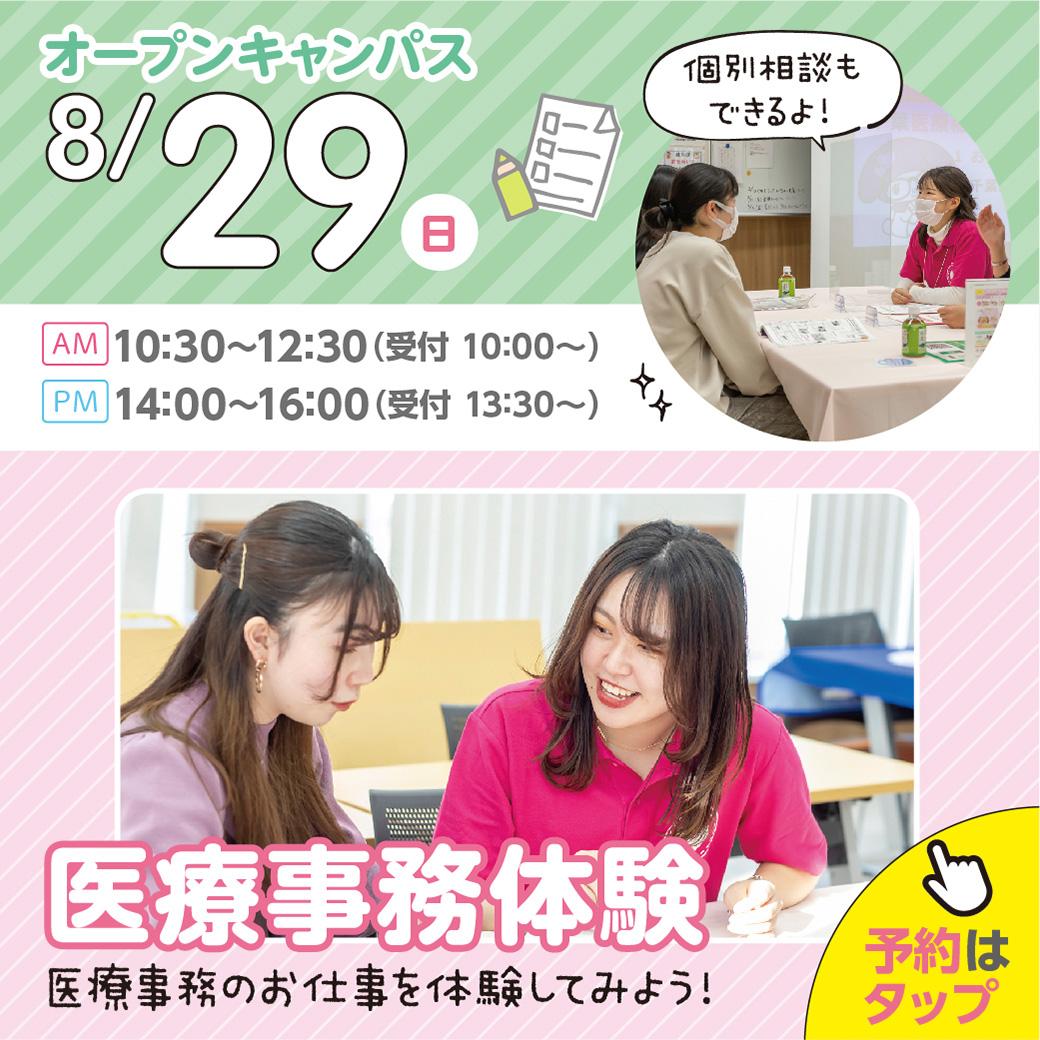 ChibaM_0829.jpg